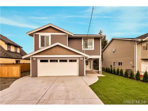 1828 Adanac St - SE Camosun Single Family Detached for sale, 5 Bedrooms (358199) #1